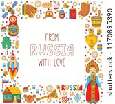 russia doodle icons square... | Shutterstock .eps vector #1170895390