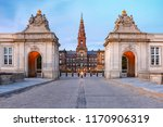 the main entrance to... | Shutterstock . vector #1170906319