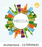 mecca city skyline with color... | Shutterstock .eps vector #1170909643