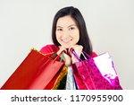 beautiful happy brunette female ... | Shutterstock . vector #1170955900