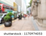 blur view of city | Shutterstock . vector #1170974053
