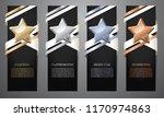 set of black banners  gold ... | Shutterstock .eps vector #1170974863