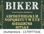 font handcrafted typeface...   Shutterstock .eps vector #1170977326