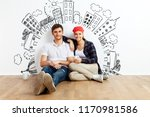 portrait of happy young couple... | Shutterstock . vector #1170981586