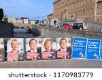 stockholm  sweden   august 23 ... | Shutterstock . vector #1170983779