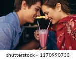 close up of a happy couple... | Shutterstock . vector #1170990733