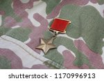 the gold star medal is a... | Shutterstock . vector #1170996913