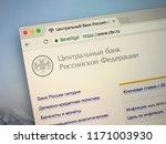 amsterdam  the netherlands  ... | Shutterstock . vector #1171003930