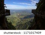 pingxiang wugong mountain cliff ... | Shutterstock . vector #1171017409