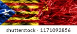 catalonia vs ussr copy smoke... | Shutterstock . vector #1171092856