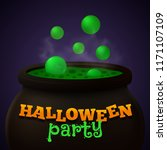 halloween party banner with hot ... | Shutterstock .eps vector #1171107109