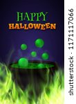 halloween background with hot... | Shutterstock .eps vector #1171117066