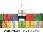 white cargo container at a... | Shutterstock . vector #1171117840
