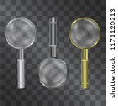 realistic magnifying glass... | Shutterstock .eps vector #1171120213