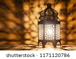 ornamental arabic lantern with... | Shutterstock . vector #1171120786