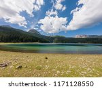 crystal clear forest lake... | Shutterstock . vector #1171128550