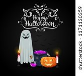 happy halloween. purple banner... | Shutterstock .eps vector #1171130359