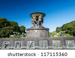 oslo   september 7  statues in...   Shutterstock . vector #117115360