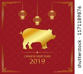 2019 chinese new year... | Shutterstock .eps vector #1171189876