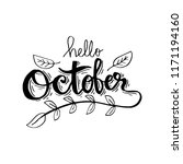 hello october  autumn... | Shutterstock .eps vector #1171194160