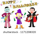 on halloween day people... | Shutterstock .eps vector #1171208320