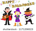 on halloween day people... | Shutterstock .eps vector #1171208323