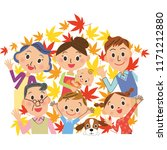 autumn leaves three generations ... | Shutterstock .eps vector #1171212880
