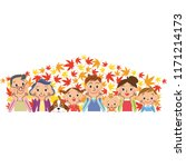 autumn leaves three generations ... | Shutterstock .eps vector #1171214173