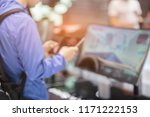 experience simulated driving... | Shutterstock . vector #1171222153