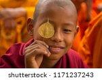 bodhgaya  bihar india  ... | Shutterstock . vector #1171237243