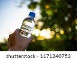 green blur background and... | Shutterstock . vector #1171240753