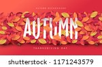 autumn leaves background... | Shutterstock .eps vector #1171243579