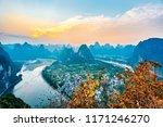 autumn scenery of xingping... | Shutterstock . vector #1171246270