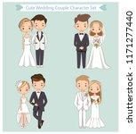 vector set of cute wedding... | Shutterstock .eps vector #1171277440