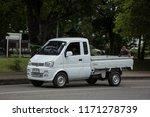 chiangmai  thailand   august ... | Shutterstock . vector #1171278739