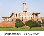 Facade of a government building, Rashtrapati Bhavan, New Delhi, India - stock photo