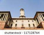 Low angle view of a government building, Rashtrapati Bhavan, New Delhi, India - stock photo