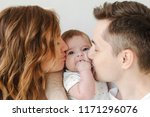 young man and woman kissing... | Shutterstock . vector #1171296076