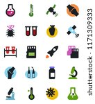 color and black flat icon set   ... | Shutterstock .eps vector #1171309333