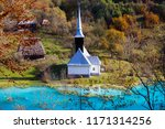 flooded and abandoned church in ... | Shutterstock . vector #1171314256