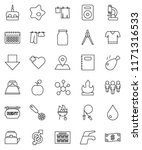 thin line vector icon set  ... | Shutterstock .eps vector #1171316533