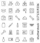 thin line vector icon set   oil ... | Shutterstock .eps vector #1171319236