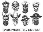set of warriors in the wearhead.... | Shutterstock .eps vector #1171320430