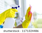 wash the windows with a rag and ... | Shutterstock . vector #1171324486