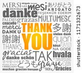 thank you word cloud in... | Shutterstock .eps vector #1171332673