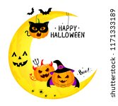 funny cute cartoon pumpkin... | Shutterstock .eps vector #1171333189