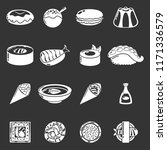 japan food icons set white... | Shutterstock . vector #1171336579