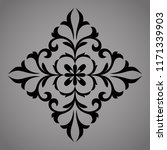 damask graphic ornament. floral ... | Shutterstock .eps vector #1171339903