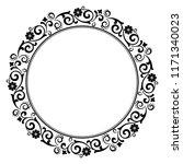 decorative frame elegant vector ... | Shutterstock .eps vector #1171340023