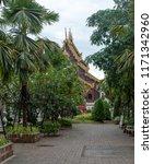 peaceful place wat tha mai   Shutterstock . vector #1171342960